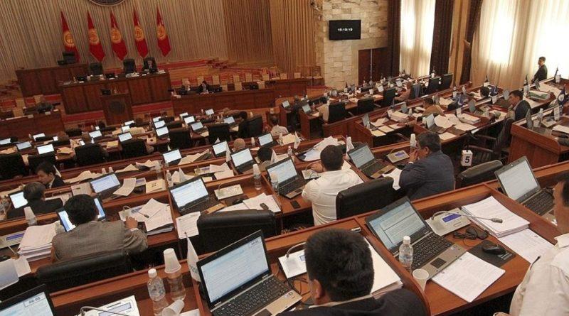 Кыргызстанда парламенттик шайлоо 4-октябрда болот
