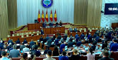 Бүгүн,  24-мартта Жогорку Кеңеште кезексиз жыйын өтөт