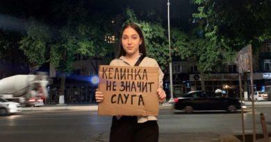 Өзбекстанда кыздар зомбулукка жана сексизмге каршы флешмоб өткөрүштү